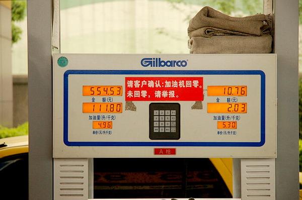 成雅高速加油站