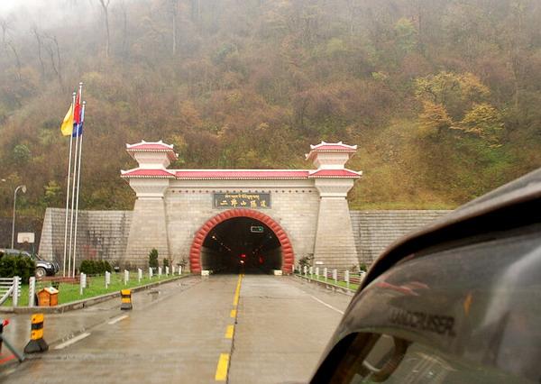 川藏线-二郎山隧道
