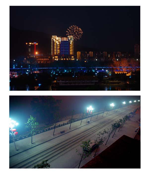 2010-除夕夜